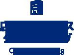 東京都中野区新井,杉並区成田東の店舗・オフィスクリーニングサービス一覧